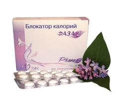 препарат ксеникал для похудения отзывы